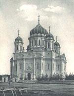 вид Троицкого сбора г.Томска (разрушен в 1930 г.)