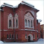 Домовая церковь во имя Свт. Николая Чудотворца