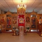 Домовый храм в честь святой преподобномученицы Великой княгини Елизаветы
