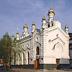 Храм Святаго Благоверного Александра Невскoгo