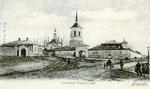 История монашества в Томске