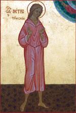 Святой праведный Петр Томский