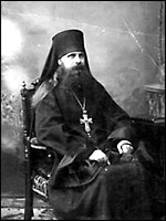 Святитель Иувеналий, архиепископ Рязанский