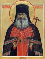 Святой священномученик Иувеналий Рязанский