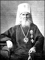 Святитель Макарий