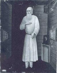 Портрет старца Феодора Кузьмича