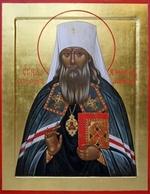 Святитель Агафангел (Преображенский)
