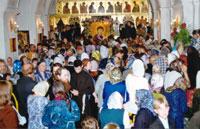 Икона в Архангельском приделе Богоявленского собора