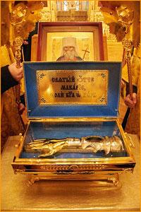 Встреча десницы святителя Макария в Богоявленском кафедральном соборе г.Томска [фото]