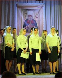 Завершились  IV Макариевские педагогические чтения