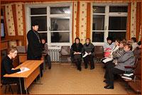 Родители четвероклассников ознакомились с содержанием образовательного модуля «Основы православной культуры»