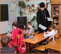 Учебники по Основам православной культуры вручены ученикам 4-го класса Берёзкинской школы