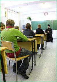Северской гимназии прошел муниципальный тур Всероссийской олимпиады «Основы православной культуры»