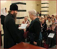 Состоялось награждение победителей  муниципальных туров олимпиады по Основам православной культуры