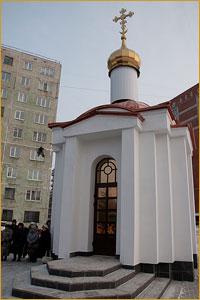 Cовершено освящение часовни великомученика Георгия Победоносца в микрорайоне Каштак
