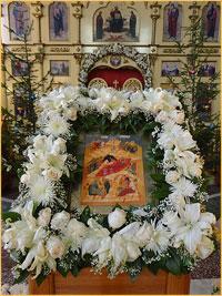 Празднование Рождества Христова в г.Северске