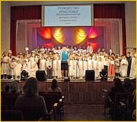 В Томске прошёл I Рождественский фестиваль воскресных школ