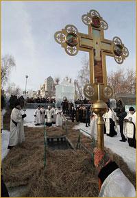 На Белом озере прошли крещенские купания
