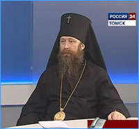 Архиепископ Ростислав рассказал о крещенских купаниях