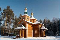 29 января архиепископ Ростислав совершил Великое освящение храма святого пророка Илии д. Кандинка