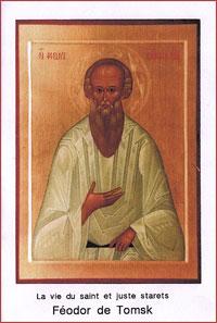Житие святого праведного Феодора Томского переведено на французский язык