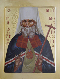 25 февраля, в сыропустную субботу, в Томской епархии совершат память святителя Макария (Невского)