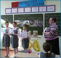 Родники духовности в томских школах