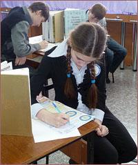 В Асино прошла викторина для школьников «Историческая эстафета-2012»