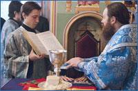 В субботу, 07 апреля 2012 года архиепископ Томский и Асиновский Ростислав совершил Божественную литургию в Богоявленском кафедральном соборе