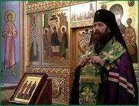 Проповедь архиепископа Томского и Асиновского Ростислава за Всенощным бдением в канун праздника Входа Господня в Иерусалим (видео)