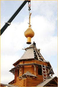 На храм святителя Николая д.Губино установлен купол