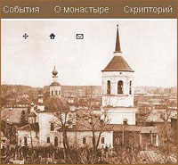 Начал работу сайт Томского Богородице-Алексиевского монастыря