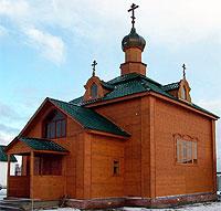 21 ноября православная Церковь совершает празднование Собора святого архистратига Божия Михаила и прочих святых небесных сил бесплотных