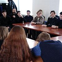 Встреча студентов Томской Духовной семинарии и Психологического факультета Томского Государственного университета