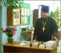 В библиотеке д. Кисловка открылся раздел православной литературы