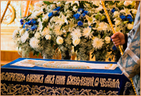 Архиепископ Ростислав совершил чин Погребения Пресвятой Богородицы