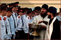 Воспитанники Томского кадетского корпуса получили церковное благословение на новый учебный год