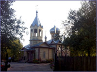 Архипастырский визит в Первомайский район