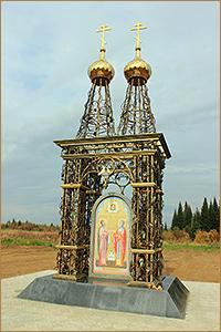 Состоялось освящение памятника-часовни святым Петру и Февронии