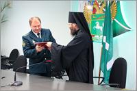 Подписано соглашение о сотрудничестве между Томской епархией и Томской таможней