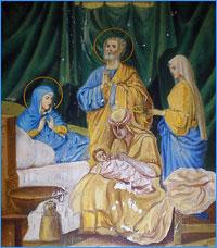 Праздник Рождества Пресвятой Владычицы нашей Богородицы и Приснодевы Марии