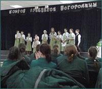 На праздник Покрова Пресвятой Богородицы в Воспитательной колонии №2 г.Томска состоялся концерт