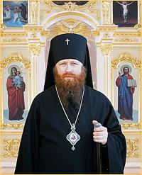 Поздравление архиепископа Ростислава в честь 25-летия «Российского детского фонда»