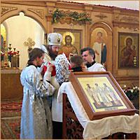Святочные торжества
