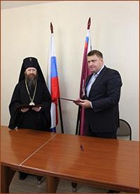 Подписано соглашение о сотрудничестве между Томской епархией и Управлением Федеральной миграционной службы по Томской области