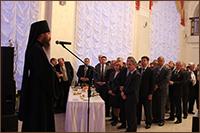 Торжественное собрание по случаю Дня народного единства