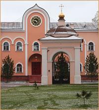 Комиссия Учебного комитета посетила Томскую духовную семинарию