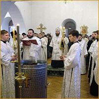 Праздник Святого Богоявления (Крещение Господне)