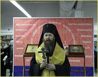 В томском Технопарке открылась II Международная православная выставка-ярмарка