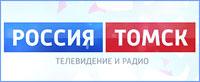 Вести-Томск: Группа томских учителей вернулась из поездки в Иерусалим (видео)